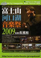 2009cover.jpg