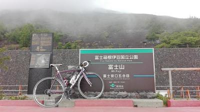 富士宮口五合目クライム