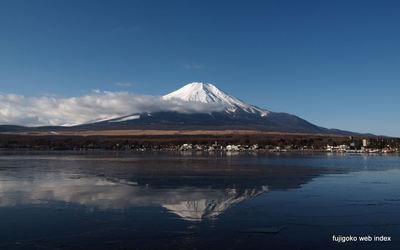 氷上の逆さ富士