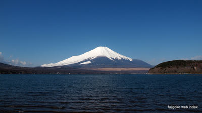 変わらぬ富士山