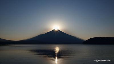 山中湖平野からのダイヤモンド富士