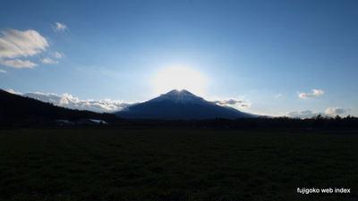 本日のダイヤモンド富士は山中湖花の都公園