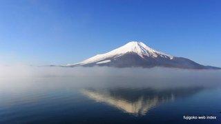 師走の富士山@山中湖
