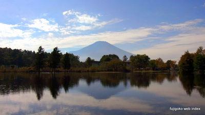 でっかい水たまりと富士山
