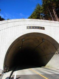 若彦トンネル河口湖側